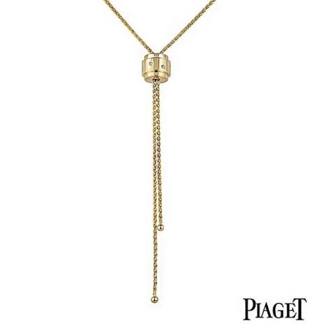 Кулон Piaget