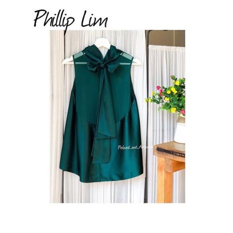 Блуза Philipp Lim