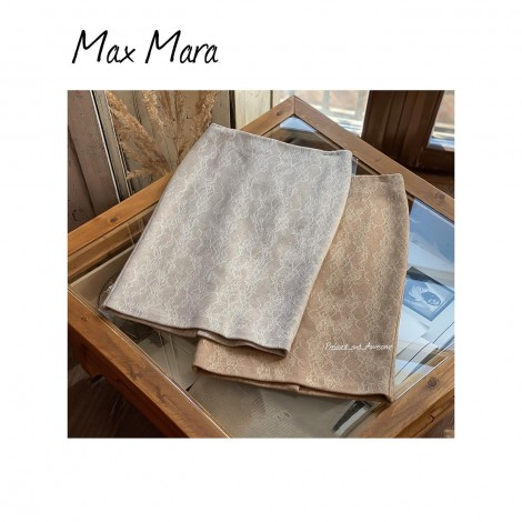 Юбка Max Mara